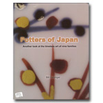 Potters of Japan