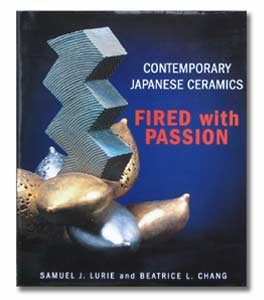 Fired with Passion: Contemporary Japanese Ceramics