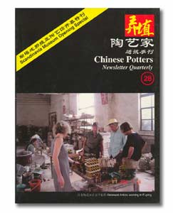 Chinese Potters Newsletter Quarterly #28